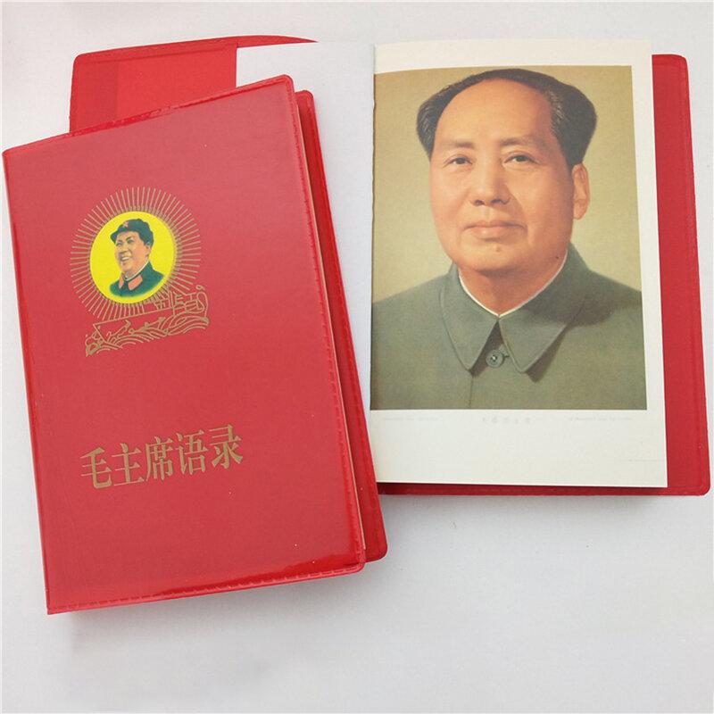 مجموعة الاقتباسات الكلاسيكية الصينية من رئيس مجلس الإدارة ماو تسي تونغ ماو  تسي تونغ الكتاب الأحمر الصغير ني مدرسة النسخة الصينية / Books
