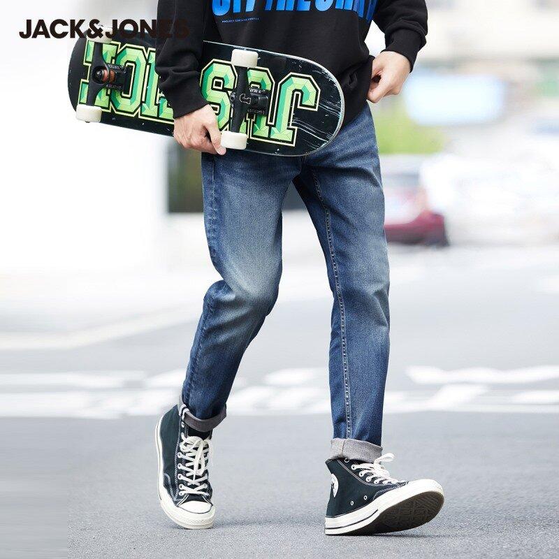 Jackjones Pantalones Vaqueros Holgados Elasticos Para Hombre Pantalones De Mezclilla Para Hombre Pantalones De Nuevo Estilo Jack Jones Para Hombre 219132584 Bestdealplus