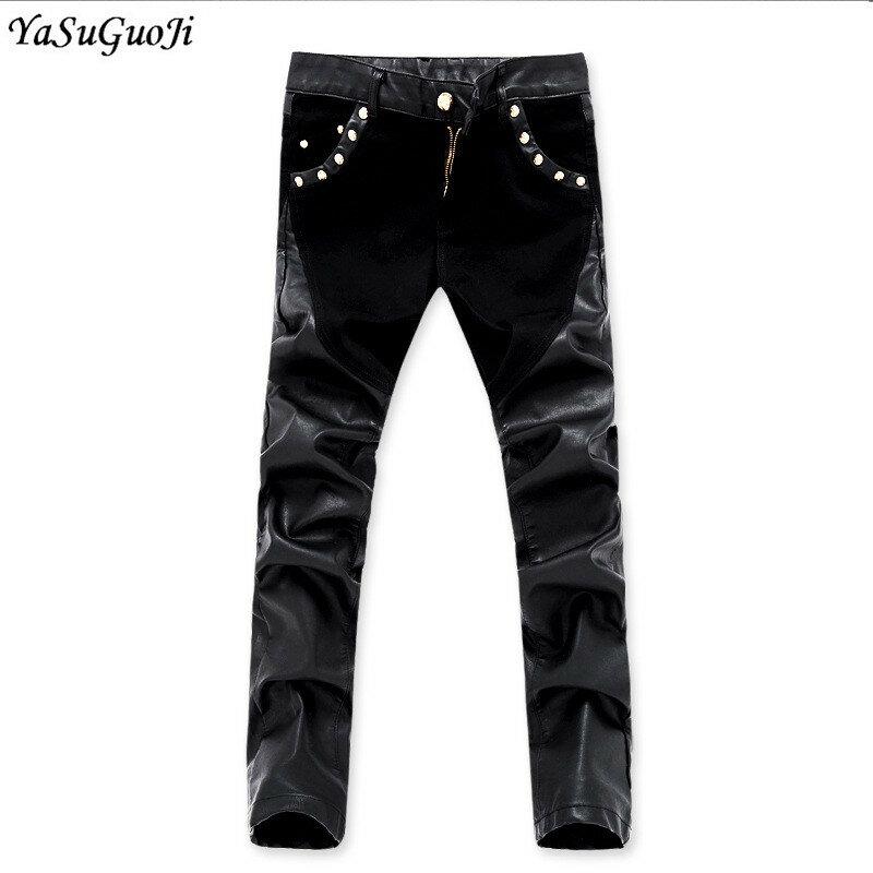 Yasuguoji Pantalones Vaqueros Elasticos De Disenador Para Hombre De Cuero Pu Color Negro Bestdealplus