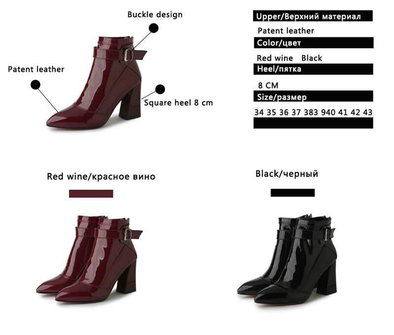 Pointed Toe Black Winter PU Women Shoes Square Mid Heel Ankle Elastic Band Boots Boots