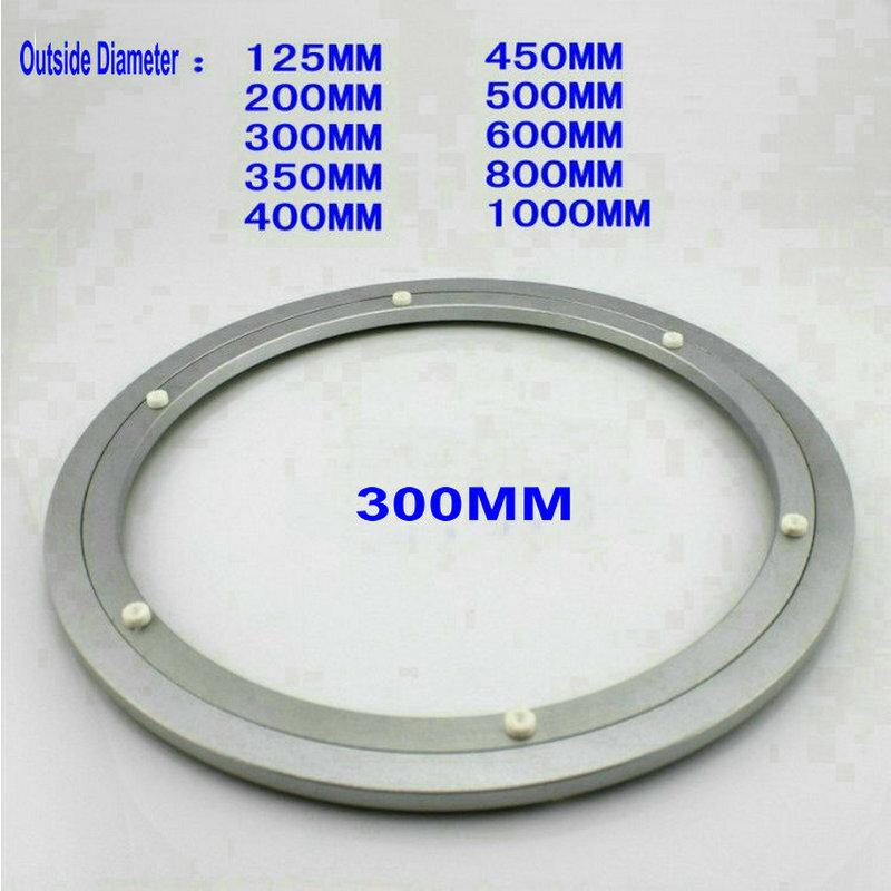 Hq h300 외부 직경 300mm (12 인치) 조용한 솔리드 알루미늄 게으른 수잔 턴테이블 회전 트레이