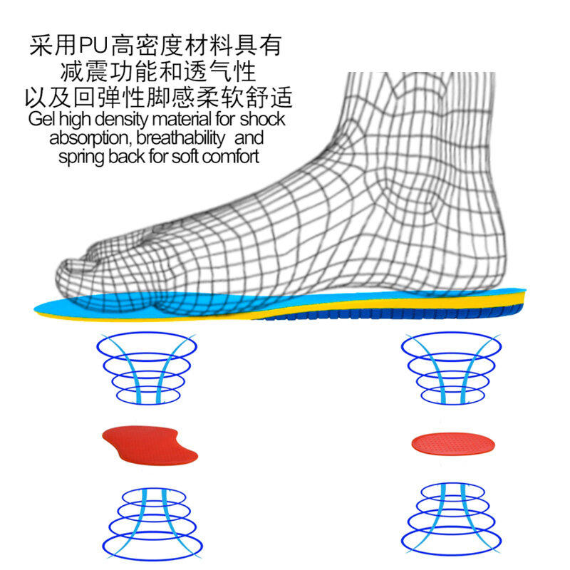 신발 용 안창 마사지 신발 삽입 정형 안창 발바닥 근막 염을위한 발 관리 남성용/여성용 통기성 안창