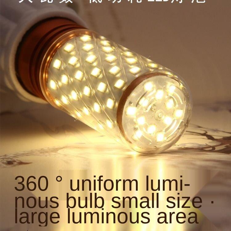 LED لمبة مصباح الذرة لمبة موفرة للطاقة 12 واط 16 واط المنزلية مصباح لغرفة المعيشة غرفة نوم لمبة تحت دولار 5