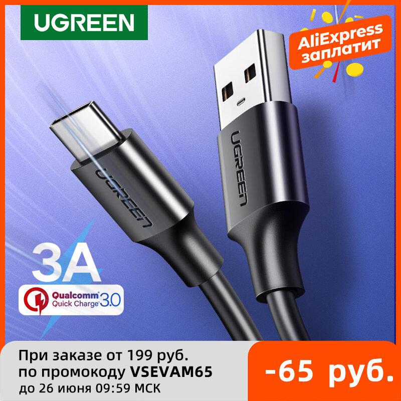 Ugreen-كابل يو إس بي من النوع C لهواتف ريدمي نوت 8 وسامسونج وهواوي, شحن سريع ، يو إس بي 3.0 C