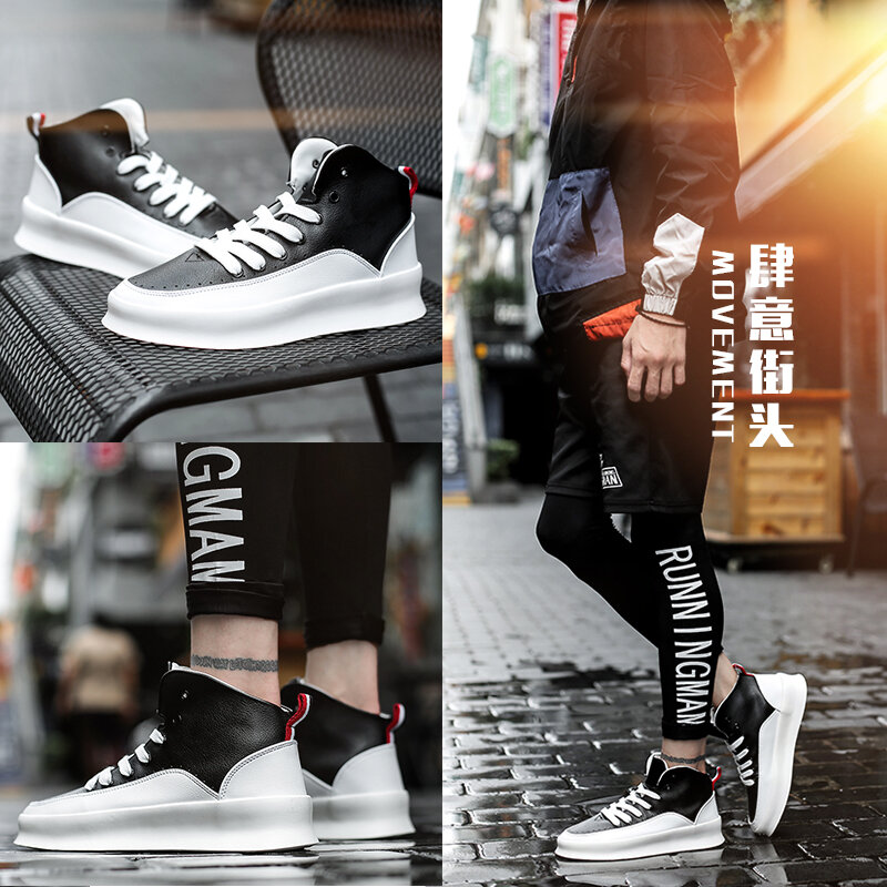 Ropa informal estilo Hip Hop hombres grueso zapatillas de deporte Zapatos casuales zapatos de Tenis Sapato Masculino Retro zapatillas de plataforma alta cesta zapatos de hombre