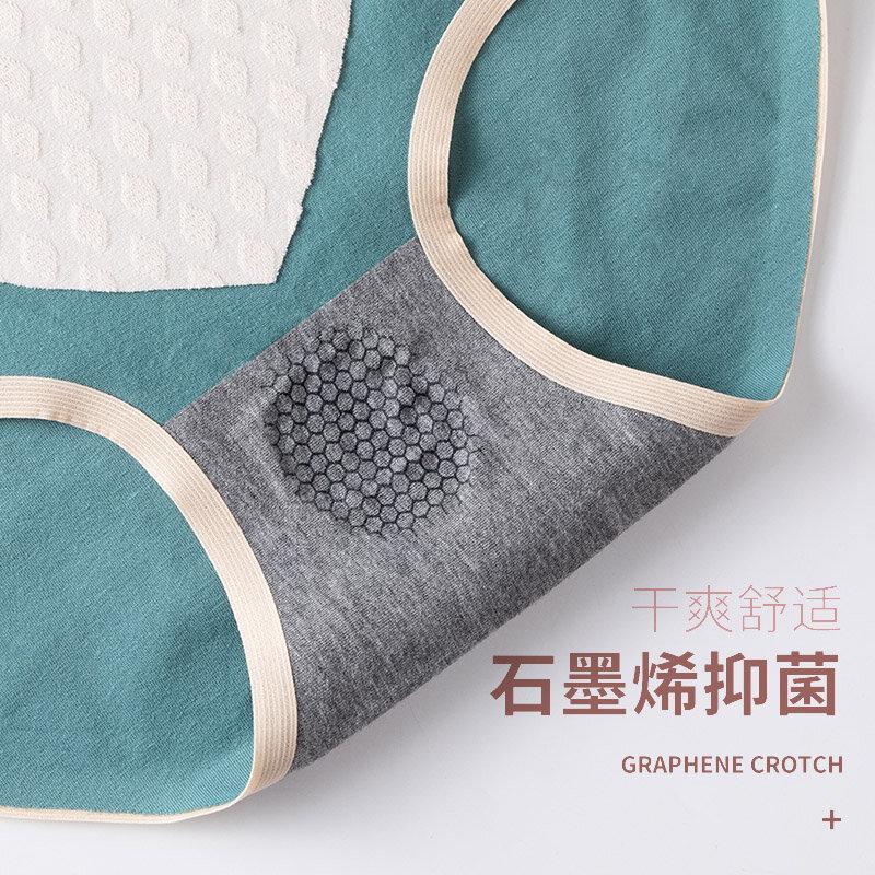 Women's Underwear Cotton Antibacterial High Waist Belly Contracting Mid Waist Women's Large Size Graphene Briefs Girls' Shorts