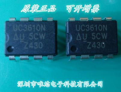 10 unids/lote UC3610N DIP-8 UC3610