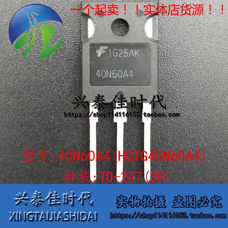 الأصلي جديد 2 قطعة/40N60A4 HGTG40N60A4 75A/600V إلى-247