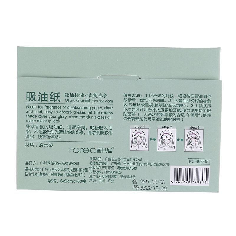 100 قطعة زيت للوجه أوراق التحكم مناديل امتصاص الوجه النشاف نظيفة ورق صحية
