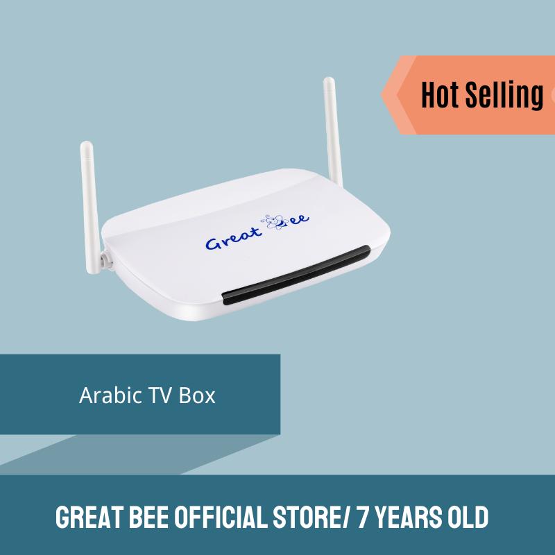 Decodificador de señal para IPTV, receptor de televisión inteligente con canales árabes, gran abeja, Android, Greatbee, 2021