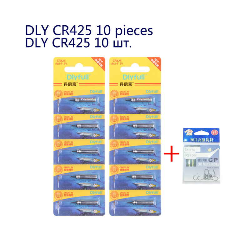10ชิ้น/ล็อต CR311 CR316 CR322 CR416 CR420 CR425 CR435 DLY ZH Float แบตเตอรี่ลิเธียม Luminous Float เครื่องมือตกปลาทุ่น Tackle อุปกรณ์เสริม