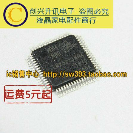 LMX5211NOA LMX5211N0A
