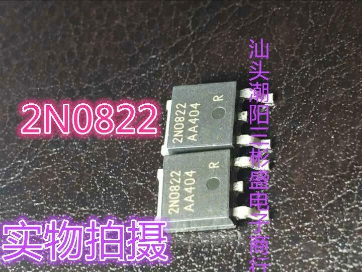 원래 새로운 10PCS/ 2N0822 IPD30N08S2-22 TO-252 TO252