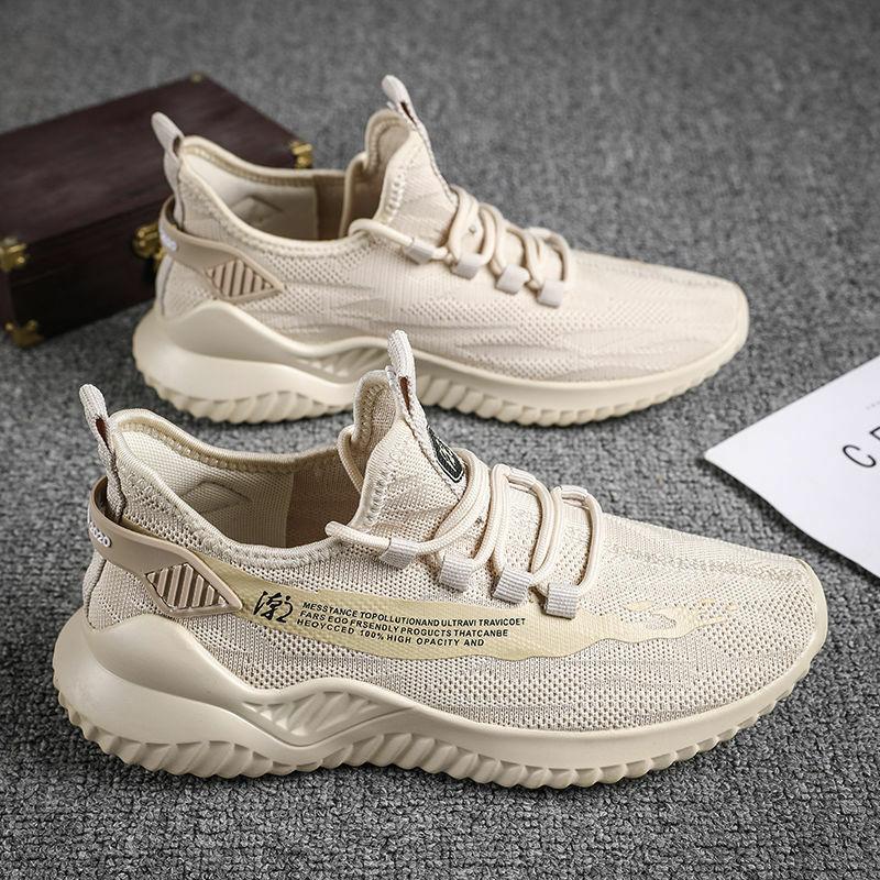 Baskets légères en maille vulcanisées pour homme, chaussures de marche, taille 44, à la mode, chaussures décontractées