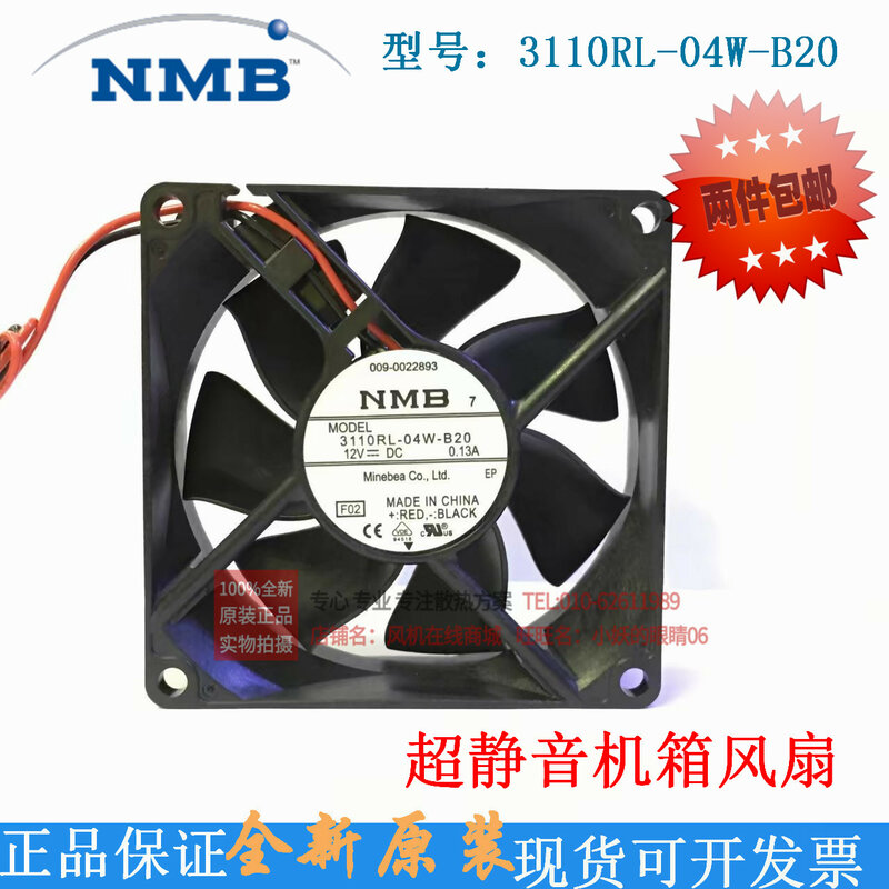 الأصلي 3110RL-04W-B20 NMB 8025 12 فولت 0.13A 8 سنتيمتر كتم الهيكل امدادات الطاقة مروحة
