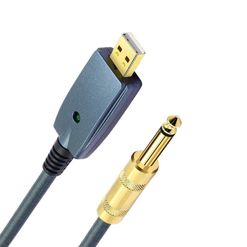 USBสายกีตาร์สายกีตาร์ไฟฟ้ากีตาร์เสียงConnectorอะแดปเตอร์6.35มม.กีตาร์สายเคเบิล
