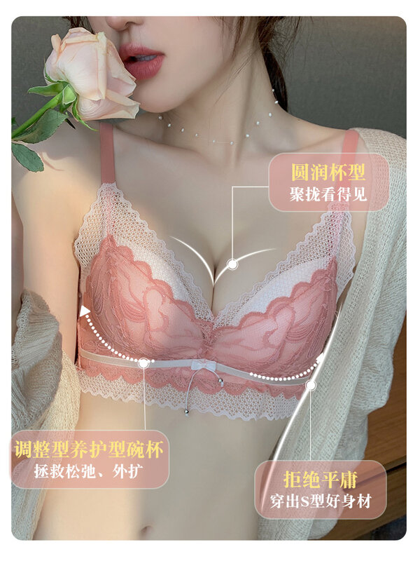 Adjustable Underwear Female Small Breast Push up Push up Anti-SAG Bra No Wire Accessory Breast Push up Lace Bra Set