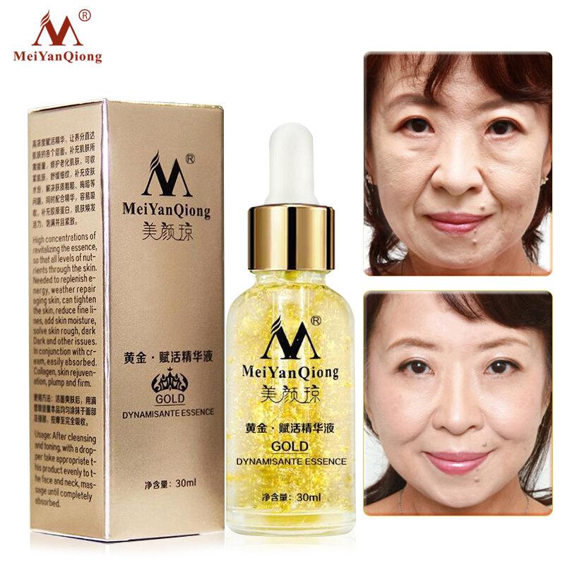 Crema antiarrugas para cuidar la piel, crema de esencia de día antienvejecimiento con colágeno y ácido hialurónico, de oro de 24 quilates, para blanqueamiento, hidratante