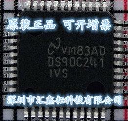 DS90C241QVS DS90C241IVS DS90C241 QFP48