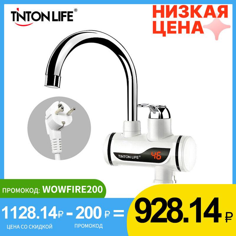 TINTON LIFE Grifo eléctrico calentador de agua 220 V/3000 W