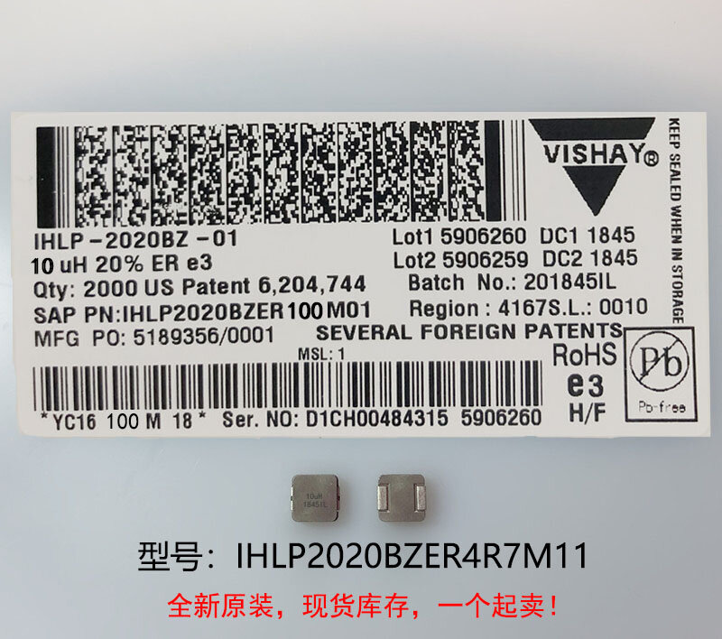 (10/PCS) New Original 100% Quality IHLP2020BZER4R7M11 4.7UH 5X5X2MM Integrated High Current Inductor