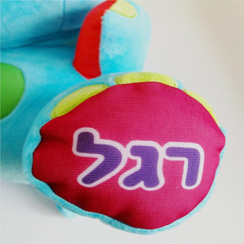 دمية تعليمية على شكل كلب يهودي يتحدث ، لعبة تعليمية قطيفة ، اللغة العبرية ، لغناء فرس النهر