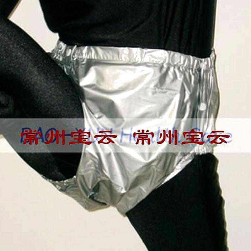 Freies verschiffen FUUBUU2203-White-XXL-1PCS erwachsene kunststoff nicht hosen für babys windeln erwachsene tuch windel abdeckung pvc shorts