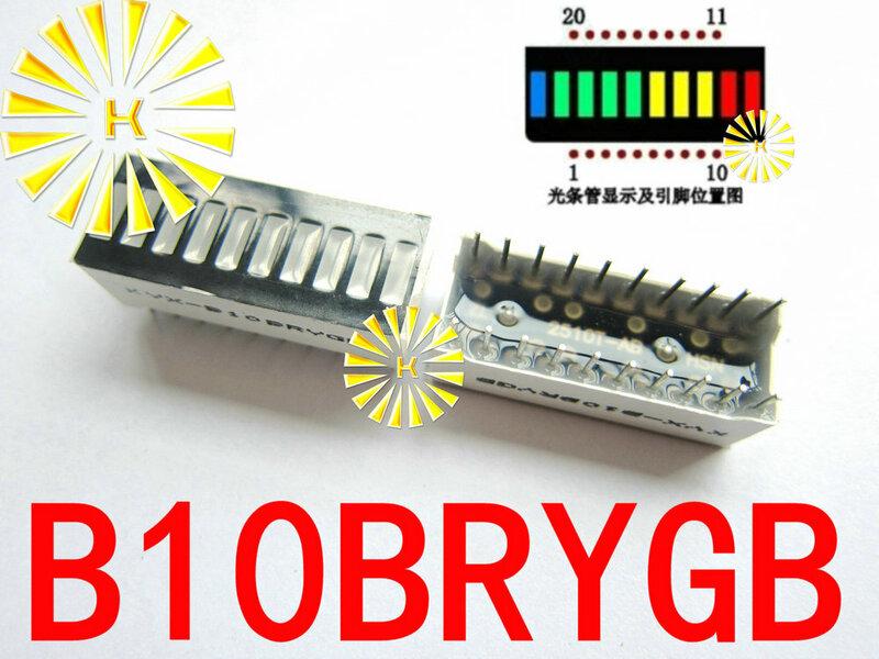شريط إضاءة LED رقمي مكون من 5 قطع × 10 شريط إضاءة فائق السطوع 2 أحمر + 3 أصفر + 4 أخضر + 1 أنبوب مسطح أزرق B10BRYGB