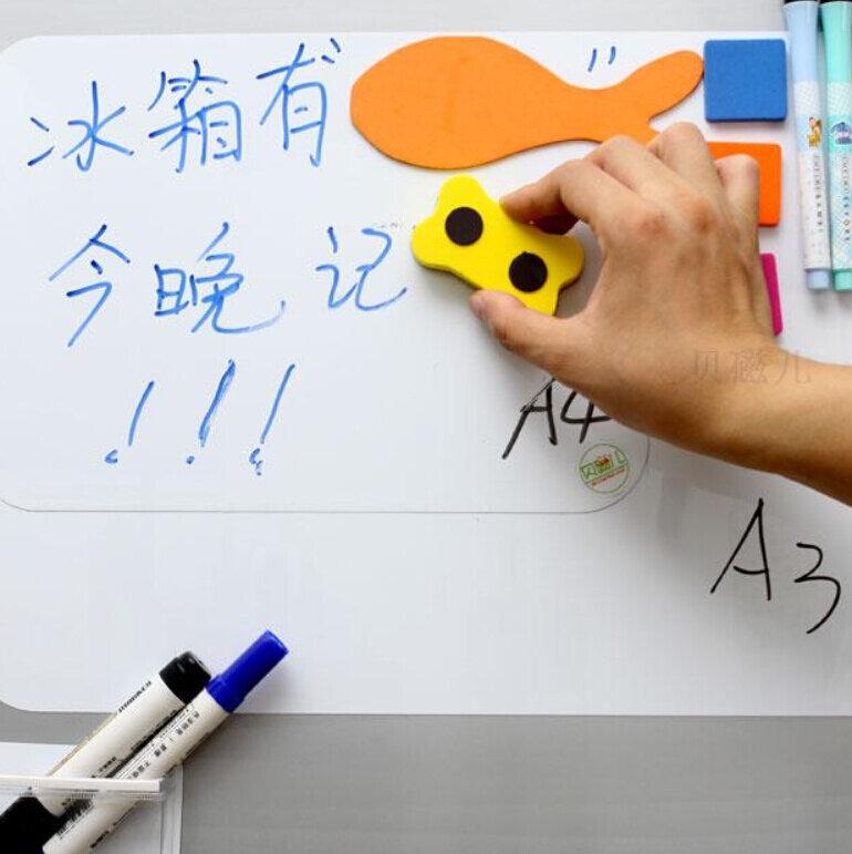 Neue kreative magnettafel, weiche whiteboard als kühlschrankmagnet/büro marker tafel/aufkleber