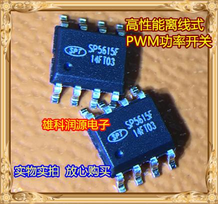 5 قطعة/الوحدة SP5615F SP5615 SOP-8