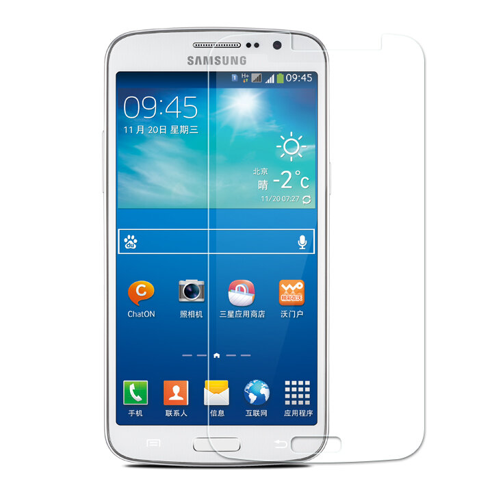 Protecteur d'écran, en verre trempé 2.5D 9H pour Samsung Galaxy Grand Prime Core 2 S3 S4 S5 S6 J5 J5008 J7 J7008 2015 J1 mini 2016
