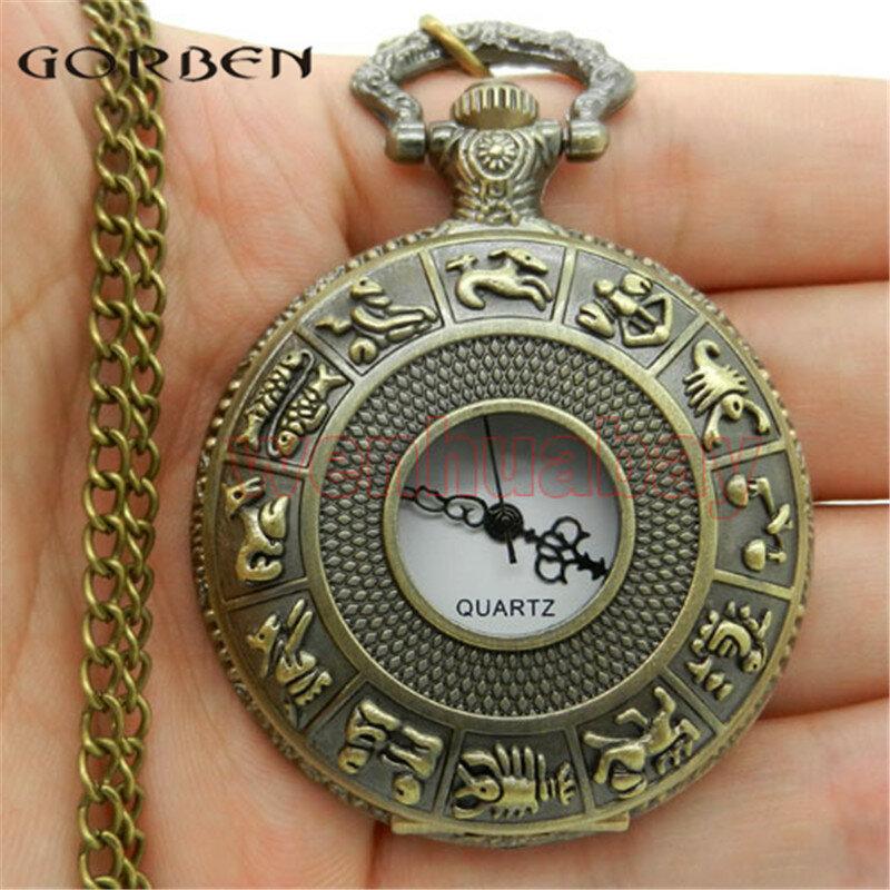 ساعة جيب زودياك ، مينا 4.5 سنتيمتر ، نمط SteamPunk ، كوكبة ، قلادة ، لون برونزي ، حيوان ، ساعة