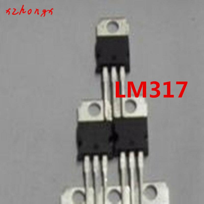 LM317T LM317 TO-220 منظم جهد قابل للتعديل