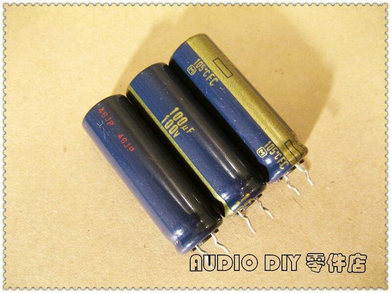 10PCS/50PCS FC 시리즈 100 미크로포맷 100V 100V100UF 전해 콘덴서