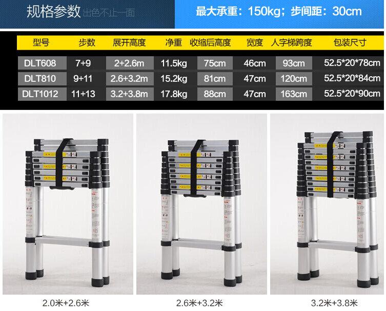 2018 verdickung legierung aluminium schritt leiter versenkbare multifunktionale klapp E stil inequilateral fischgräten leiter 3 farben