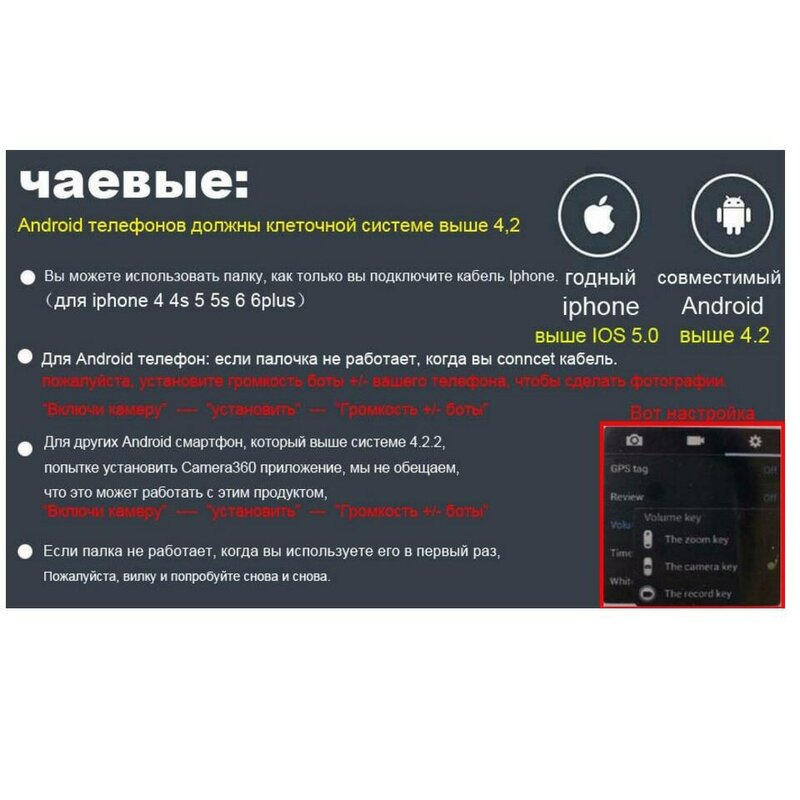 Venta caliente mini palo selfie con cable plegable bracket 18,5-80cm monopod para 4-6 pulgadas xiaomi/huawei/meizu/samsung/funda iphone 6/iphone 6 6s