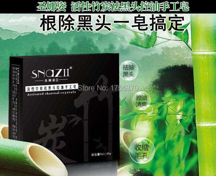 ธรรมชาติสบู่ถ่านไม้ไผ่ Skin Care Treatment Skin Whitening Blackhead Remover รักษาสิวสบู่