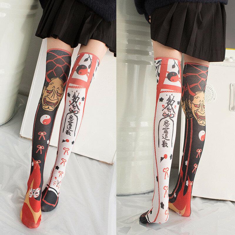 ytsers Calcetines Largos Coreanos Impresos En 3D Mujeres Calcetines Lindos Ins Femeninos Calcetines Hasta La Rodilla Para Ni/ñas Calcetines Con Estampado De Graffiti Calcetines De Seda Kawaii