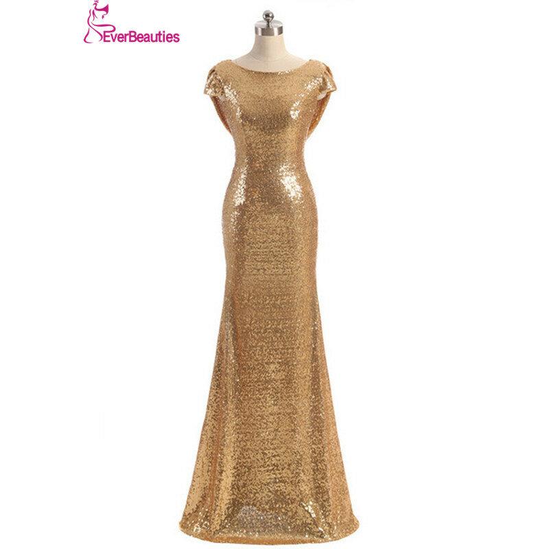 فستان إشبينة العروس طويل مطرزة بأكمام قصيرة ، لون الشمبانيا ، طول الأرض ، ثوب كرة ، لحفل الزفاف ، 2020