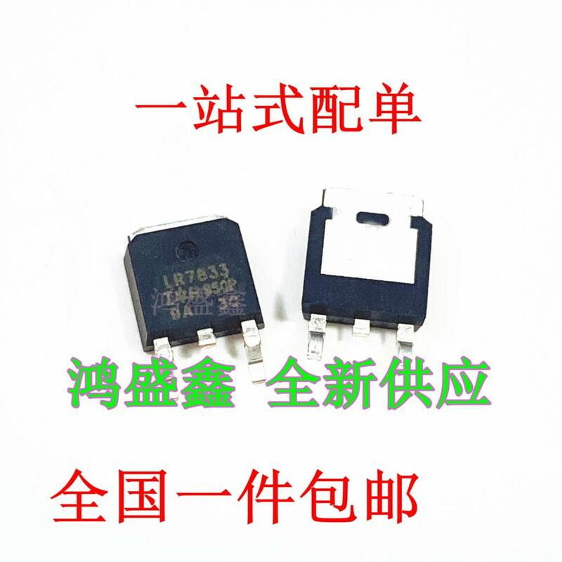 5 قطعة/IRLR7833 LR7833 140A30V إلى-252