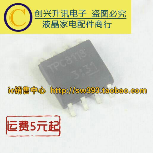 TPC8118 SOP-8, 5 قطع