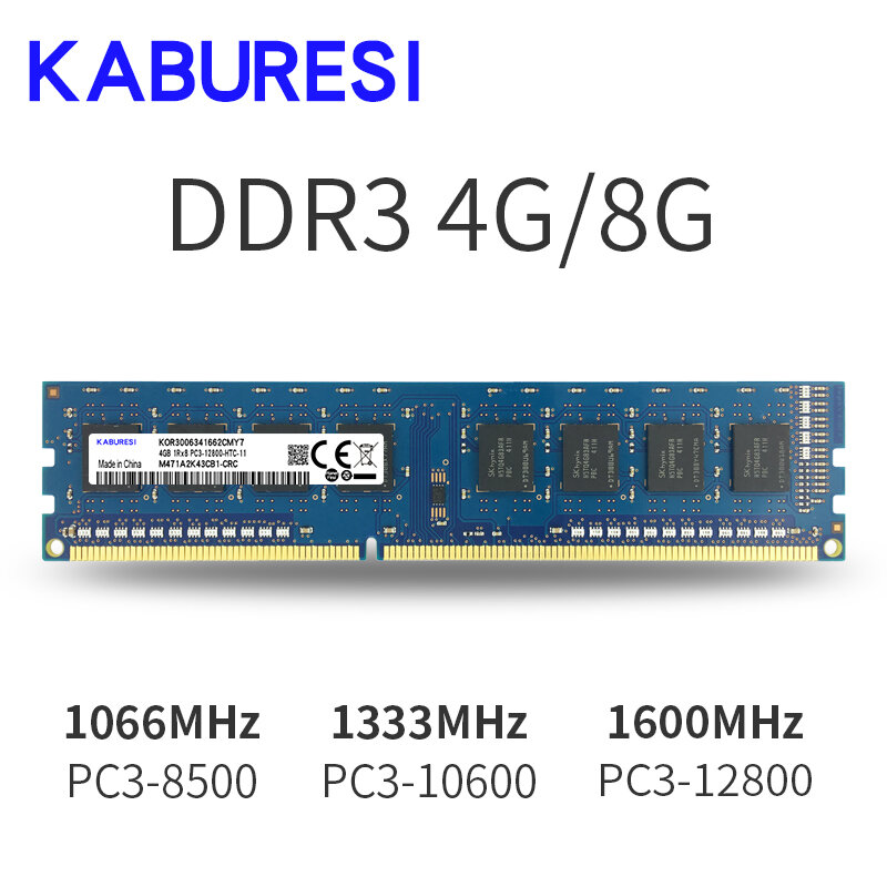Kaburesi-2GB/4GB DDR3 Ram ، 1066MHz ، 1333MHz ، 1066MHz ، سطح المكتب ، مغلق