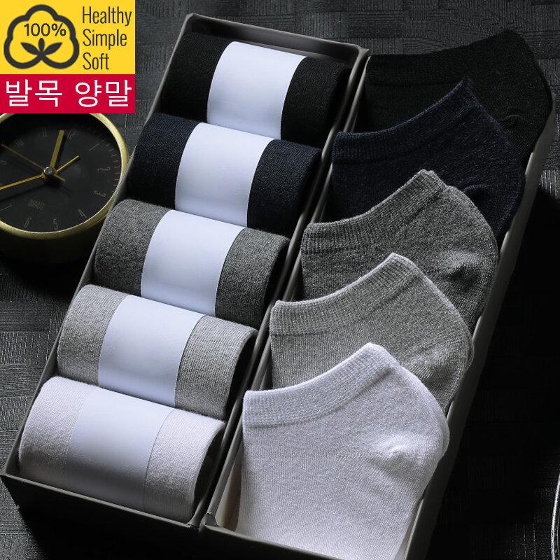 HSS marca 100% de los hombres de algodón calcetines finos de verano transpirable calcetines de alta calidad No mostrar barco calcetines corto negro para los estudiantes tamaño 39-44