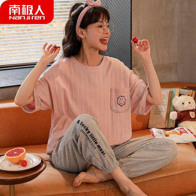 CMAZ Pajamas Sets For Women