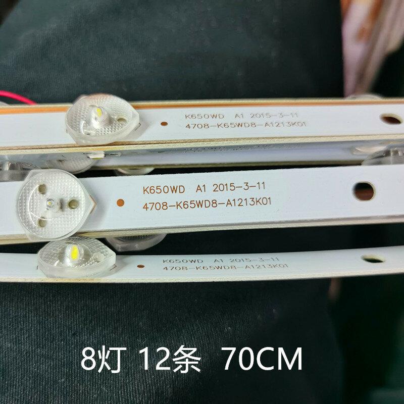 12PCS LED 백라이트 4708-K65WD8-A1213K01 K650WD A1 용 65PFF5455/T3 65PFF5459/T3 65PFF6031/T3 65PFF6056/T3 TH-65DX400C 65L621U
