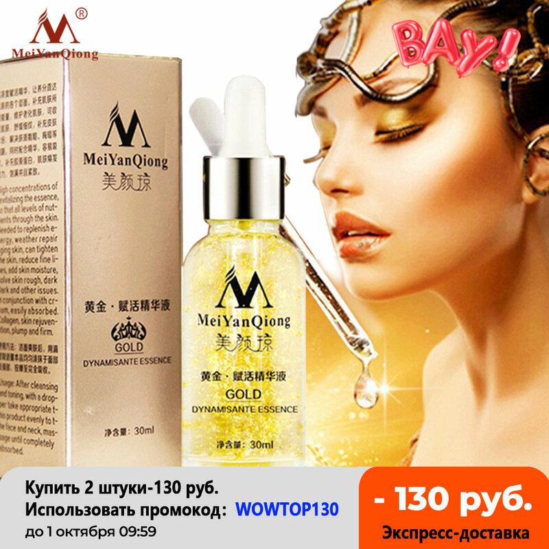 Cura della pelle 24K Gold Essence Day Cream Anti rughe cura del viso Anti Aging collagene sbiancante idratante acido ialuronico Ance