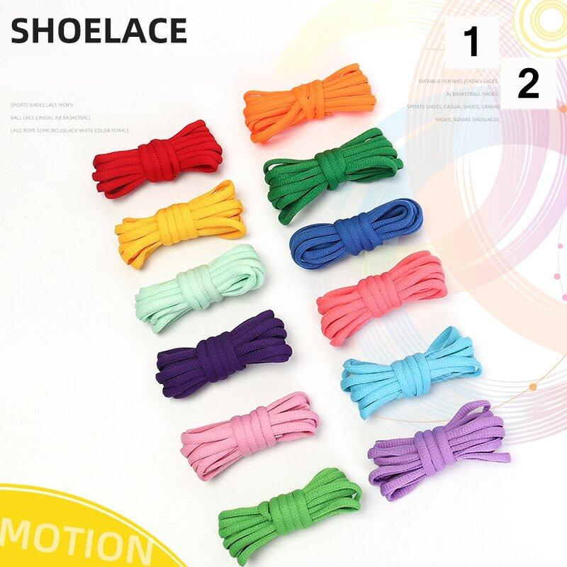 남자와 여자의 스포츠 신발 끈 색상 플랫 반원형 신발 끈 모든 신발에 적합 라운드 끈 23 색 1 쌍