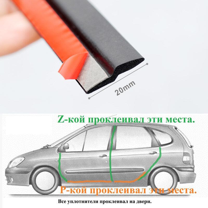 شريط عازل للصوت على شكل حرف Z لباب السيارة ، مانع تسرب شفاف أسود Z لباب السيارة