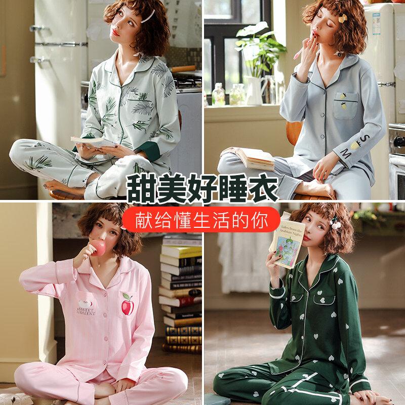 Nanjiren สตรีชุดนอนสตรีฤดูร้อนแขนยาวฝ้ายฤดูใบไม้ผลิและฤดูใบไม้ร่วงผ้าฝ้าย Homewear บางชุดคู่2ชิ้นชุ...
