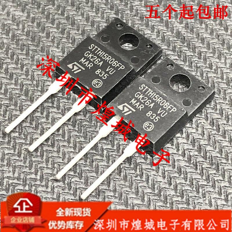 الأصلي 5 قطعة/STTH15R06FP TO-220F 600V 15A